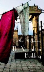Yacoubian Building (ISBN: 9789774248627)