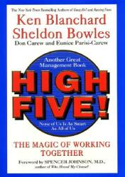 High Five! None of Us Is as Smart as All of Us (ISBN: 9780688170363)