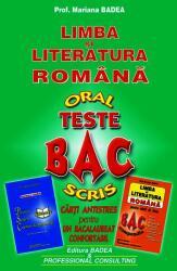 Teste BAC. Limba și literatura română (2015)