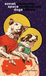 Soviet Space Dogs (2014)