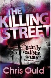 Street Duty Case Two: The Killing Street (2013)