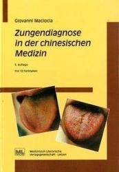 Zungendiagnose in der chinesischen Medizin (1996)