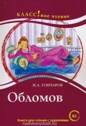 Oblomov (B2) - Gončarov Ivan Alexandrovič (ISBN: 9785883373724)