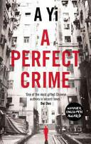 Perfect Crime (2015)