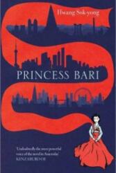 Princess Bari (2015)