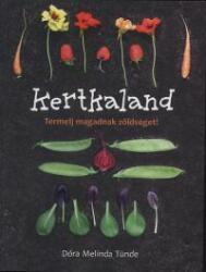 Kertkaland (2015)