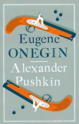 Eugene Onegin (2015)