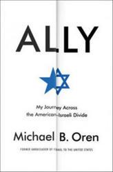 Oren Michael B. - Ally - Oren Michael B (2015)