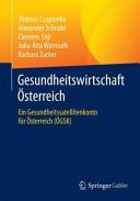 Gesundheitswirtschaft Osterreich (2015)