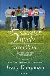 Az 5 szeretetnyelv: Szólóban (2015)