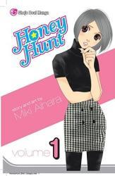 Honey Hunt, Vol. 1 (ISBN: 9781421523477)