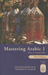 Mastering Arabic 1 (ISBN: 9780781813389)
