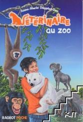 Vétérinaire au zoo (2007)