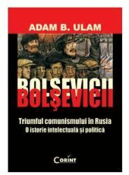 Bolşevicii (2009)