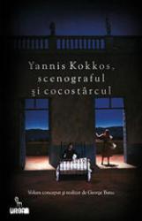 Yannis Kokkos, scenograful şi cocostârcul (2009)