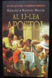 Al 13-lea apostol (2007)