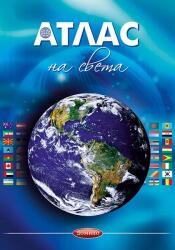 Атлас на света (ISBN: 9789546512789)