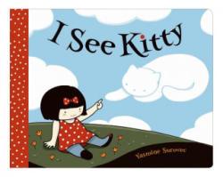 I See Kitty (ISBN: 9781626720930)