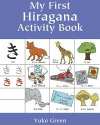 My First Hiragana Activity Book (ISBN: 9780486413365)