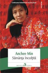 Samanta incoltita (ISBN: 9789734646906)