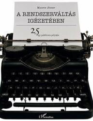 Alan Walker: Liszt-reflexiók (2016)