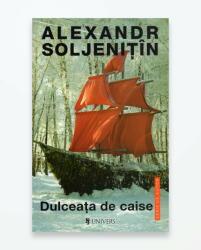 DULCEATA DE CAISE (2016)