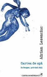 Cartea de apă. Cu Borges, privind râul (2016)