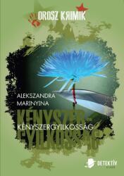 Kényszergyilkosság (ISBN: 9789631238471)