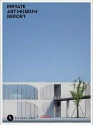 Private Art Museum Report (ISBN: 9783903004948)