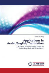 Applications in Arabic/English/ Translation - Albashir Alhaj Ali (ISBN: 9783659719295)