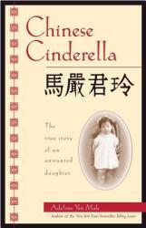 Chinese Cinderella - Adeline Yen Mah (ISBN: 9780385740074)