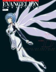 Essential Evangelion Chronicle (ISBN: 9781926778587)