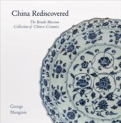 China Rediscovered - The Benaki Museum Collection of Chinese Ceramics (ISBN: 9781910376584)