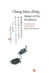Master of Five Excellences (ISBN: 9781883319038)