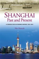 Shanghai, Past & Present - A Concise Socio-Economic History, 1842-2012 (ISBN: 9781845196998)