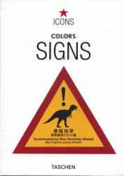 Signs (2006)