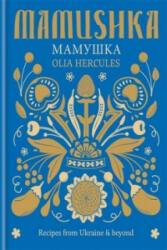 Mamushka - Olia Hercules (2015)