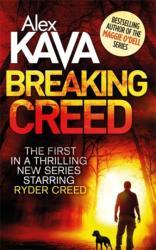 Breaking Creed (2015)
