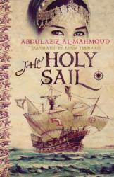 Holy Sail (2015)