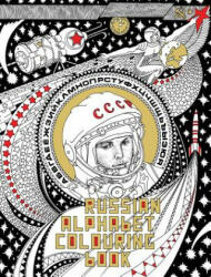 Russian Alphabet Colouring Book (ISBN: 9780993191145)