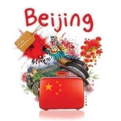 Beijing (2016)