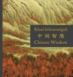 Kínai bölcsességek (2016)