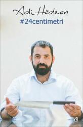 24centimetri (2016)