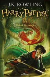 Harry Potter és a Titkok Kamrája (2016)