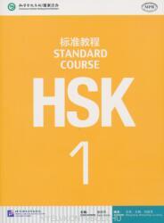 HSK Standard Course 1 - Textbook (ISBN: 9787561937099)