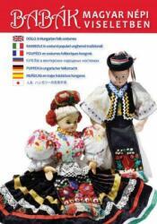 Babák magyar népi viseletben (2016)