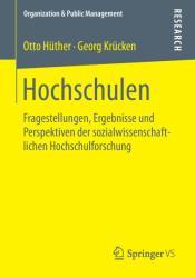 Hochschulen (ISBN: 9783658115623)