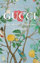 Gucci (2016)