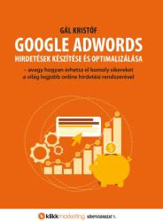 GOOGLE ADWORDS (2016)
