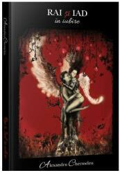 Rai și iad în iubire (ISBN: 9786069430330)